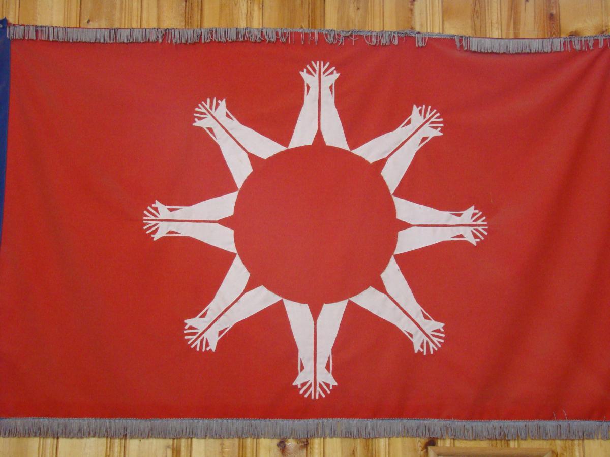 die Flagge der Oglala Sioux